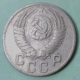 """15 коп. 1953 г. Шт.3.21А """"перепутка"""" photo 2"""