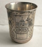 Киддушный стакан. Иудаика. Серебро, 84. 1886 год. photo 1