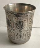 Киддушный стакан. Иудаика. Серебро, 84. 1886 год. photo 2