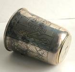 Киддушный стакан. Иудаика. Серебро, 84. 1886 год. photo 7