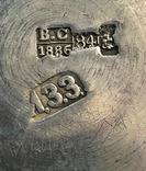 Киддушный стакан. Иудаика. Серебро, 84. 1886 год., photo number 11