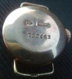 """Золотые часы '' Севани"""", проба 583 photo 5"""