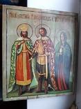 Икона Святой Константин Князь Александръ и Святая Мария photo 2