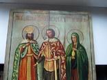 Икона Святой Константин Князь Александръ и Святая Мария photo 3