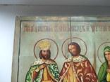 Икона Святой Константин Князь Александръ и Святая Мария photo 5
