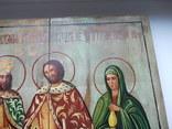 Икона Святой Константин Князь Александръ и Святая Мария photo 6