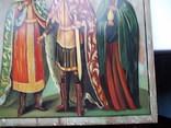 Икона Святой Константин Князь Александръ и Святая Мария photo 8
