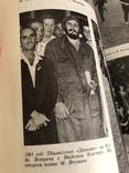 Вечная тайна футбола , Михаил Якушин , 1988 год, СССР, фото №8