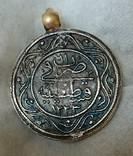 Подвеска (золото 750, серебро 875), бирюза, осколки бриллиантов. photo 1