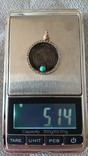 Подвеска (золото 750, серебро 875), бирюза, осколки бриллиантов. photo 3