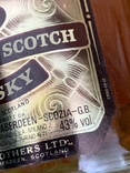 Whisky Chivas Regal 1980s photo 3