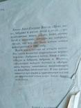 """Анне-Картине Вестли """"Папа мама бабушка и восемь детей в лису"""" 1956 года., фото №10"""