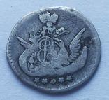 5 копеек 1757 года photo 2