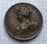 Медаль в память княгини Т.Б. Голициной. photo 1