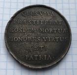 Медаль в память княгини Т.Б. Голициной. photo 2