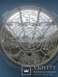 Чемпионат мира по футболу. Республика Корея, Япония. 100 рублей 2002 г. 1 кг серебра.