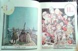 Азбука въ картинахъ Александра Бенуа., фото №5