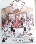 Азбука въ картинахъ Александра Бенуа., фото №7