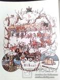 Азбука въ картинахъ Александра Бенуа., фото №11