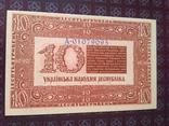 10 гривень 1918 УНР, unc
