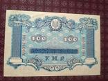 100 гривень 1918 УНР, а-unc