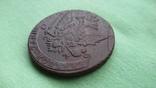 5 копеек 1763 год СМ photo 4