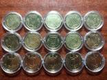 1 гривна 1996 - 10шт., 1 гривна 2004 - 5шт. photo 1