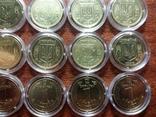 1 гривна 1996 - 10шт., 1 гривна 2004 - 5шт. photo 6