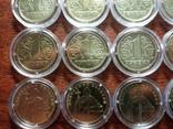 1 гривна 1996 - 10шт., 1 гривна 2004 - 5шт. photo 8