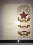 Слава вооруженным силам СССР 3 шт, фото №2