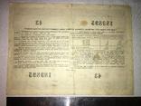Облигация 100 руб, фото №3