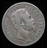 Эмилия Романа 1 лира 1860 Firenza серебро, фото №2
