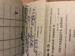 Купоны на денежные выдачи к орденской книжке, 1945 год № Б-595674,ВОВ, фото №5