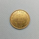 5 рублей 1852 г. photo 1