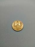 5 рублей 1852 г. photo 5