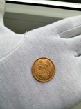 5 рублей 1852 г. photo 7