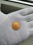 5 рублей 1852 г. photo 8