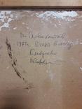 Картина маслом. В. Словохотов. 1977г. photo 5