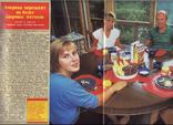 Журнал АМЕРИКА - август 1987 г. Тема номера: Америка переходит на более здоровую пищу, фото №5