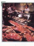 Журнал АМЕРИКА - август 1987 г. Тема номера: Америка переходит на более здоровую пищу, фото №9