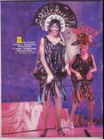 Журнал АМЕРИКА - август 1987 г. Тема номера: Америка переходит на более здоровую пищу, фото №13