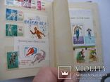 """200 марок и 4 блоков (MNH) """"Спорт"""" мира в альбоме, фото №13"""