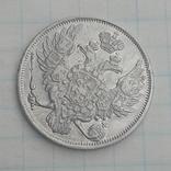 3 рубля 1844 года СПБ. Платина. Биткин R, Ильин - 10 руб. photo 2