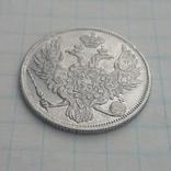 3 рубля 1844 года СПБ. Платина. Биткин R, Ильин - 10 руб. photo 5