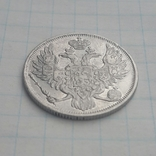 3 рубля 1844 года СПБ. Платина. Биткин R, Ильин - 10 руб. photo 6