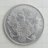 3 рубля 1844 года СПБ. Платина. Биткин R, Ильин - 10 руб. photo 8