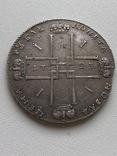 Рубль 1723 года Тигровик photo 3