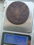 5 копеек 1762 г. Без монетного двора