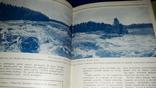 1914 Описание Финляднии. В стране скал и озер photo 1