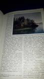 1914 Описание Финляднии. В стране скал и озер photo 4